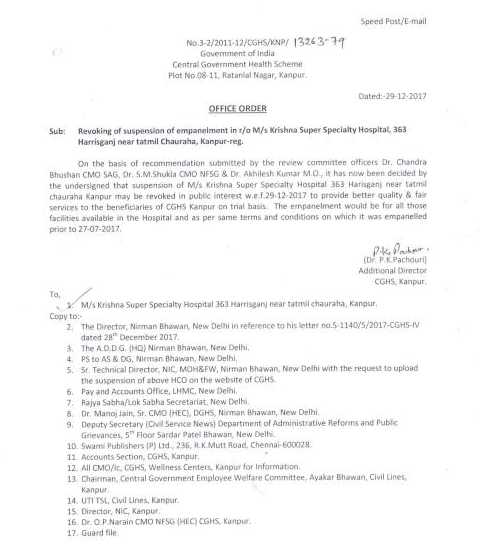 revoking-of-suspension-of-empanelment-of-krishnar-super-specialty-hospital-kanpur-mhfw-govempnews.png