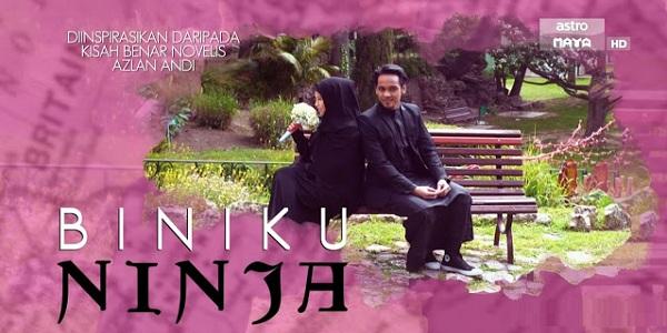 Biniku Ninja (2017)