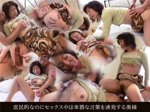 UNCENSORED Jukujo-club 6539 熟女倶楽部 6539 庶民的なのにセックス中は卑猥な言葉を連発する奥様, AV uncensored