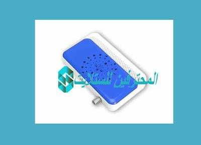 فلاشة اصلية رويال الازرق ROYAL 200 HD MINI H