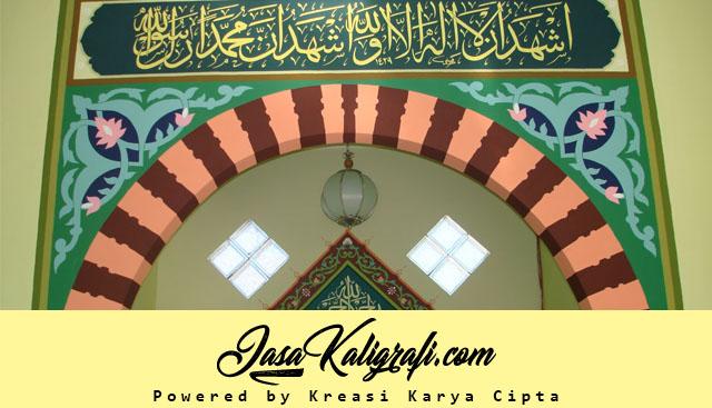 Jasa Lukis Dinding Kaligrafi Masjid Profesional