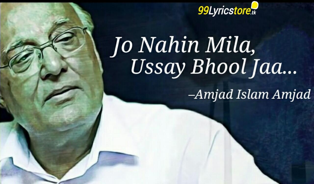 Gazal Poetry, Urdu Poetry, Breakup poetry, Amjad Islam Amjad Poetry