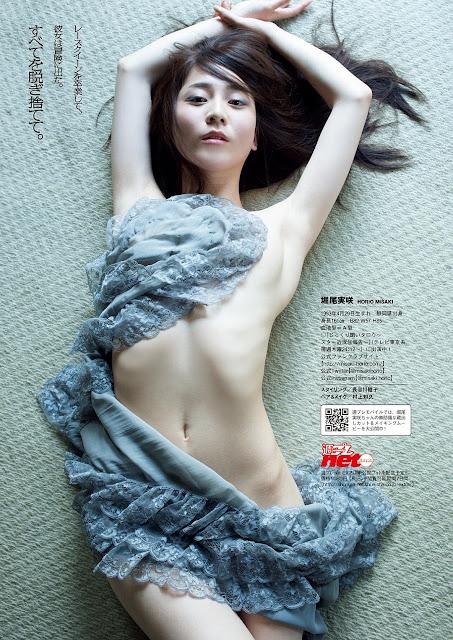 堀尾実咲 Horio Misaki Weekly Playboy No 27 2017 Images