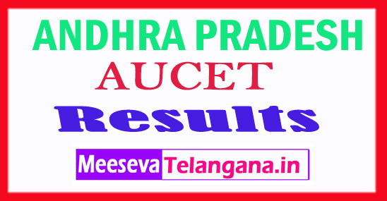 AUCET/AUEET Results 2018