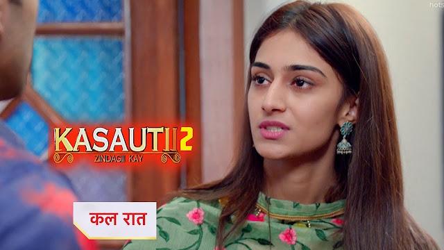 HeartBreaking Twist : Prerna ends hope of love for Anurag in Kasauti Zindagi Ki 2