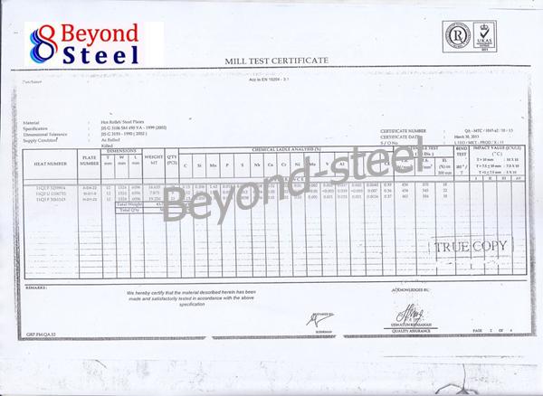 Mill Test Certificate SM490 YA Thk 12mm Beyond-steel