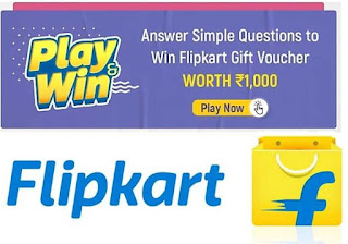 Flipkart March Quiz Contest Answer and Win Rs 1000 Gift