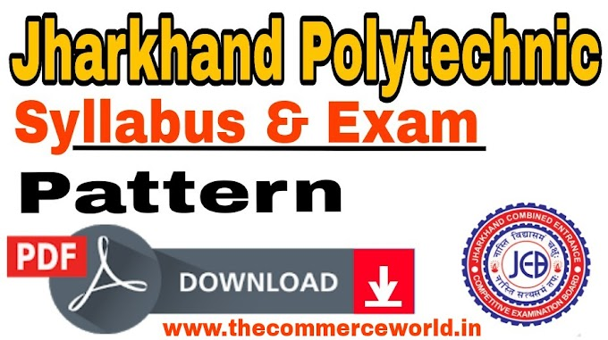 Jharkhand Polytechnic Latest Syllabus 2020 PDF Download ( PECE Syllabus)