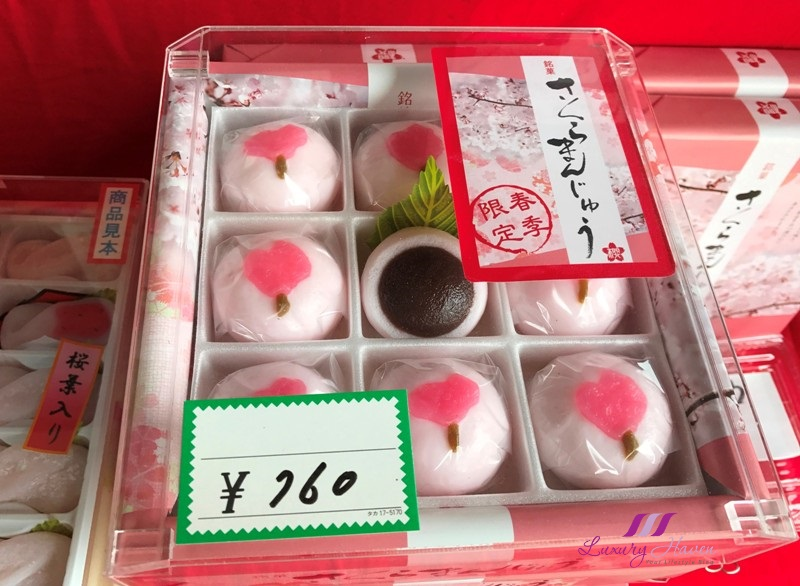 traditional japanese sweets sakura manju with azuki beans