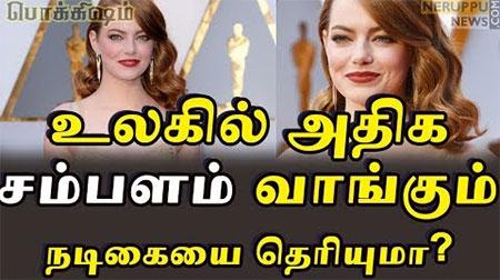 Worlds Highest Paid Actress