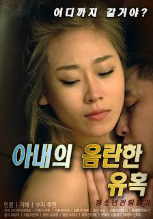 Obscene Temptation Of Wife (2019)