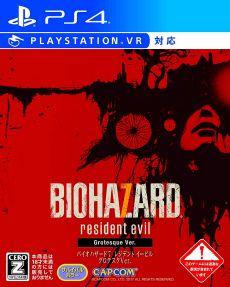 BioHazard 7 Resident Evil (Grotesque Deluxe Edition) PS4 [PKG] Oyun İndir [Multi]