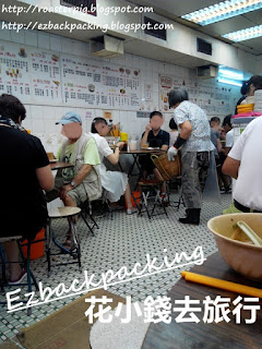 深水埗茶餐廳環境