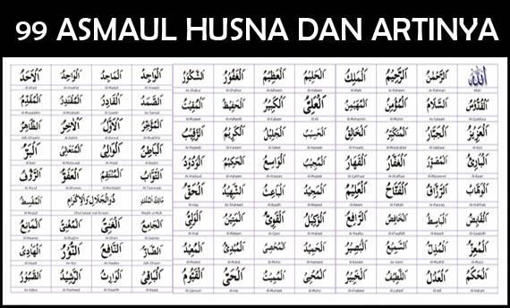 i99i iAsmauli iHusnai Arab Latin idani iArtinyai Lengkap dengan