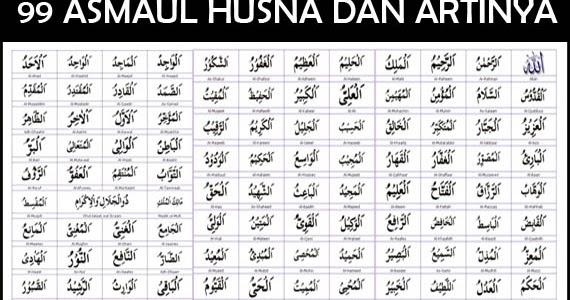 99 Asmaul Husna Arab Latin Dan Artinya Lengkap Dengan Manfaatnya Doa Niat Sholat