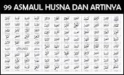 Popular 23+ 99 Asmaul Husna Dan Artinya