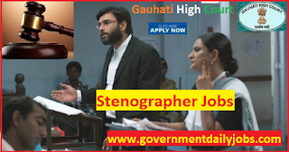 Gauhati High Court Recruitment 2018 for 97 Steno Posts Apply Online