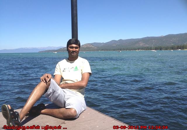 Lake Tahoe Near San Fransisco