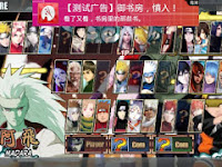 Download Naruto Senki OverMute ReModded by EV