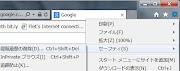 Internet Explorer (IE)でAdsenseが表示されない