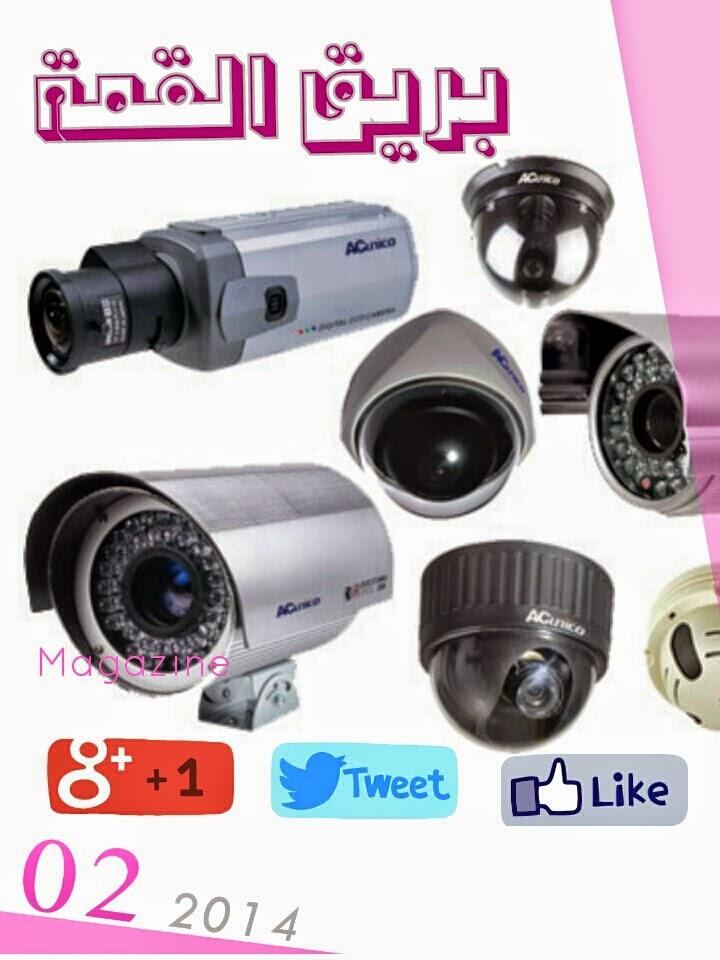 كاميرات مراقبة كاميرات مراقبة |تركيب