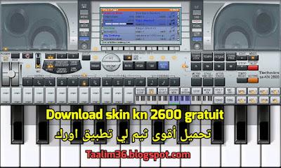 Download skin kn 2600 gratuit org 2018