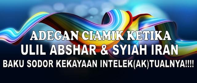 Ulil Abshar Menggiring Muhammadiyah Untuk Menjadi Corong Syiah