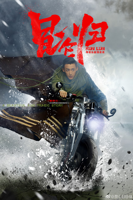 Kun Lun Character Posters