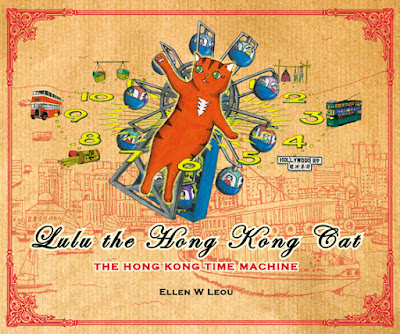lulu the hong kong cat, hong kong, time machine, children, picture book, author