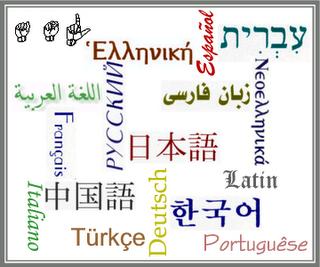 info minda, informasi minda, jumla bahasa di dunia, jumlah bahasa di tuturkan di dunia