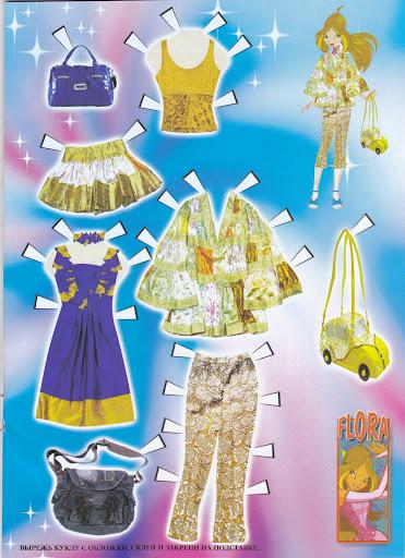 Miss Missy Paper Dolls Winx Russian Flora Paper Dolls