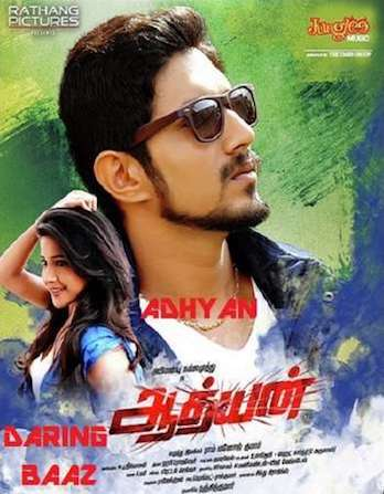 Adhyan 2016 Dual Audio Hindi Full Movie Download