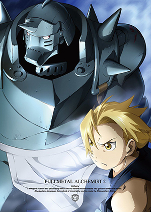 Fullmetal Alchemist: Brotherhood Specials [04/04] [HD] [MEGA]