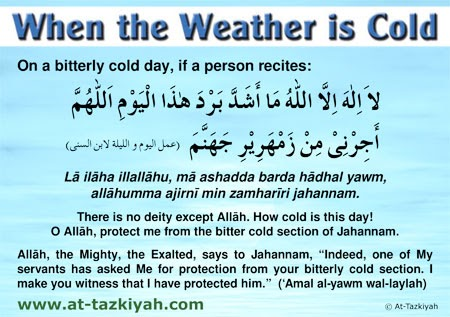 Attablig: Important Dua For This Cold Weather. May ALLAH ...
