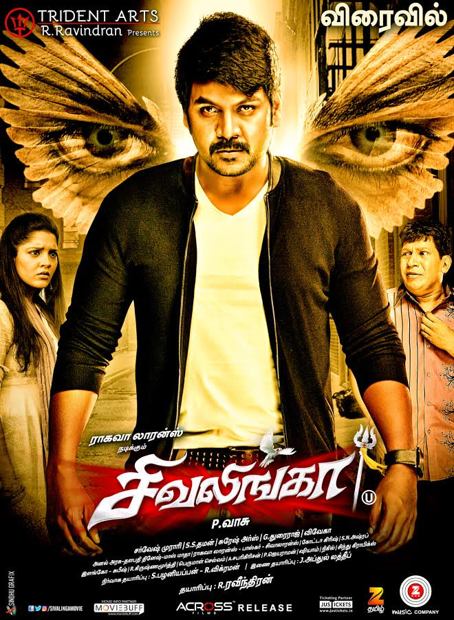Shivalinga (2017) UNCUT Dual Audio 480p HDRip 450MB With ESubs