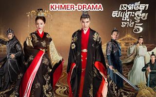 Top Videos from Khmer Drama - ខ្មែរដ្រាម៉ា