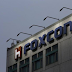 Foxconn เตรียมผลิตทรศัพท์ 4G ในประเทศอินเดีย ให้กับผู้ให้บริการ Vodafone India