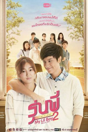 Nonton Secret Love my lil boy season 2 (2017) sub indo