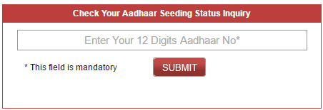 How to check if your bank account is linked to Aadhaar