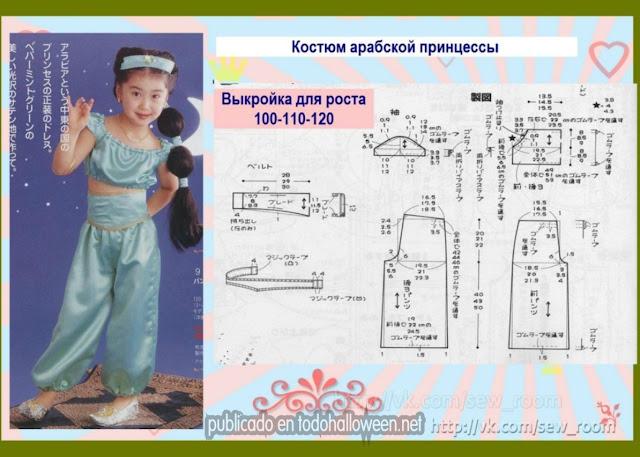 modes disfraz de jasmine para niña