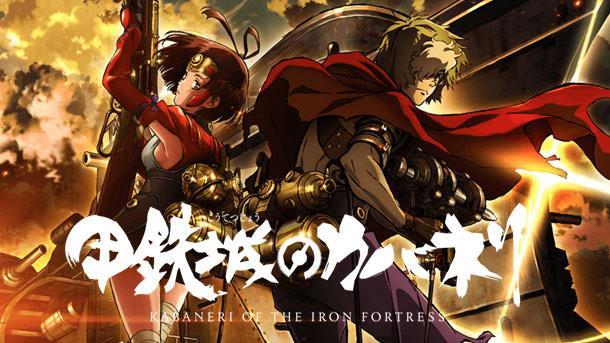 Koutetsujou no Kabaneri - Anime Action Fantasy Terbaik dan Terseru