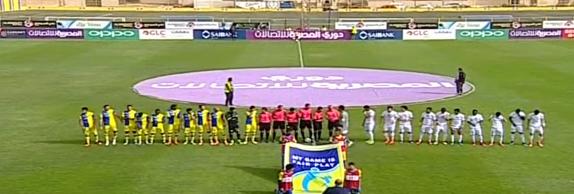 الأسيوطى وسموحة من يصعد للمباراة النهائية فى كأس مصر