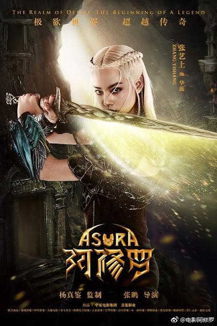 Asura Character posters Zhang Yishang