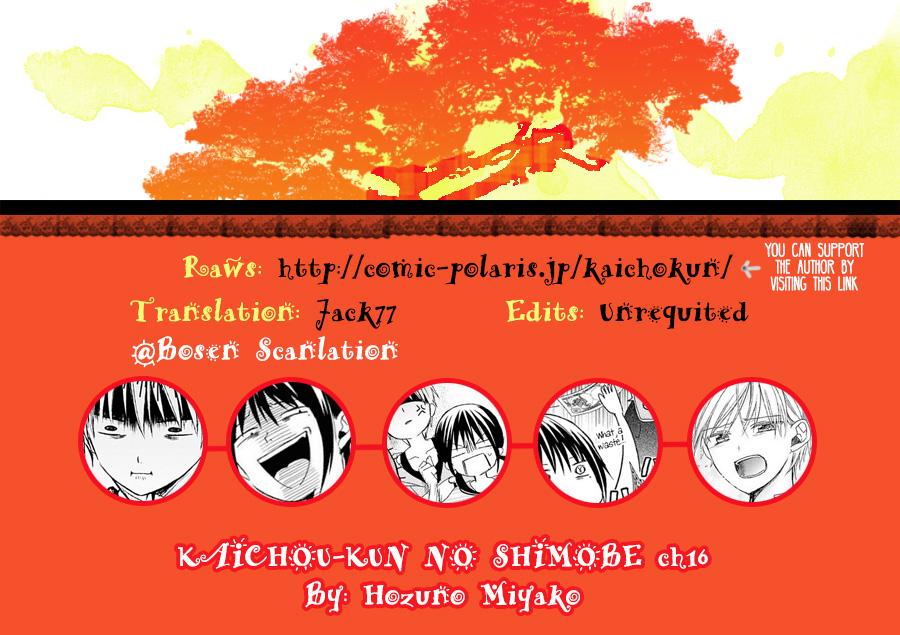 Kaichou-kun no Shimobe - Chapter 18