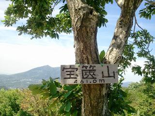 宝篋山・山頂