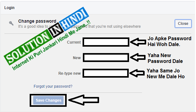 facebook password change karke new password dale