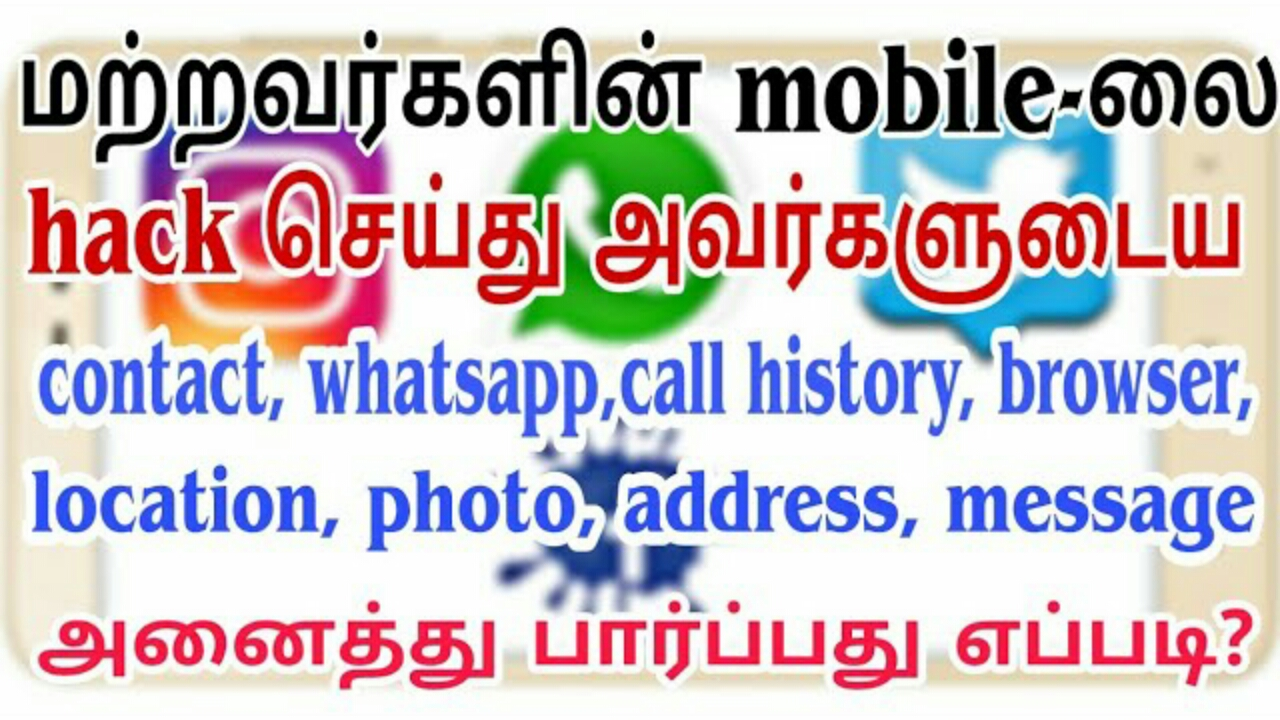 Android Tamil Tricks