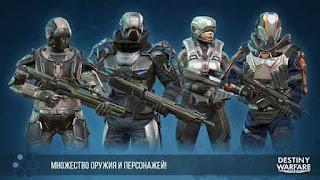 Destiny Warfare v1.0