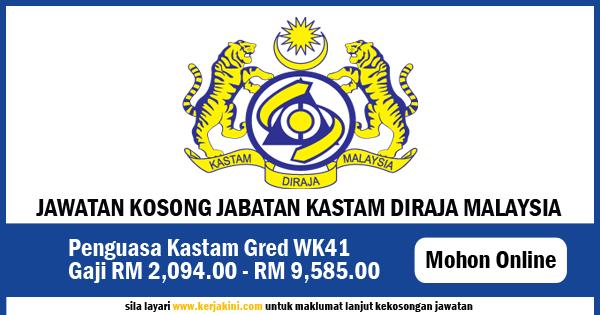 Jawatan Kosong Diraja Malaysia 2019