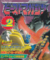 Beast Magazine Vol 2